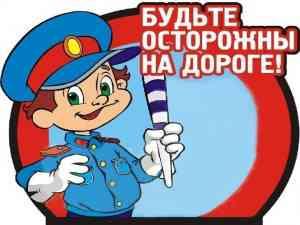 kosenko_yana_pdd_9